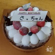 さっちゃんの誕生日