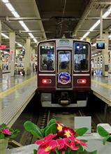 鉄道模型フェスタ2019からの阪急梅田駅