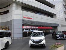 Honda青山ウエルカムプラザに行ってきました~(2019年2月17日)