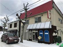 2019.02.16 PRESS CAFEと洋菓子店パールマリーブ