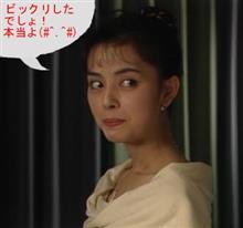 奈々ちゃん新曲発表~😊