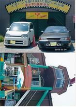 九州自動車歴史館を見物