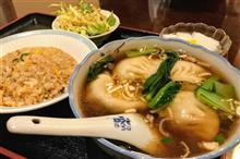 冬に美味しい スープ餃子&炒飯