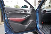 マツダ CX-3用ドアキックガード予約販売開始!