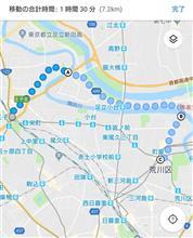 隅田川散歩 ②豊島橋~尾竹橋(2/17)