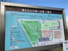 テクテクテクテクで堺浜