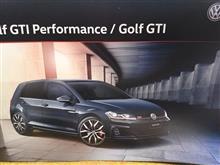 """GTIのナビマップ更新は""""無料"""" しかし・・・"""