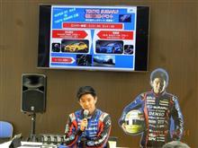 [東京スバル] 井口卓人選手との交流イベントに参加(直筆サイン色紙をゲット)