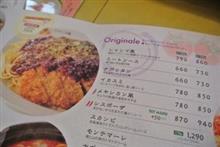 高崎パスタ  シャンゴ