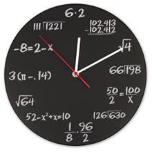 数式 数学者を目指す君へ。