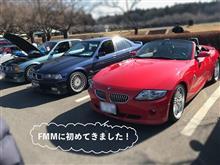 FMMに初参加(会場編)