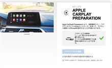 Apple CarPlay 使えなくなった〜