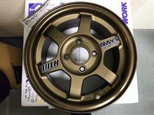 今日のホイール Rays VolkRacing TE37(レイズ ボルクレーシング TE37) -スズキ キャリー用-