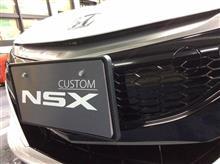NSXカスタムその2