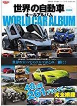 Amazon読み放題 199円 締め切りまであと3日
