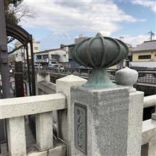 富士山の日♫〜前編 : 富士山の日のお散歩🗻