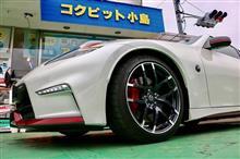 Z34ニスモを車高調装着で、もっとカッコよく楽しくしちゃいます。