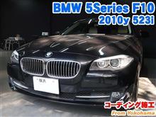 BMW 5シリーズ(F10) コーディング施工