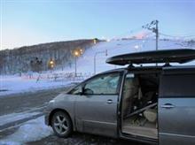 18-19 スキーNo.50 荒れたアイスバーンのゲレンデはほぼ貸切