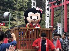 椎葉平家まつりと秋の高千穂巡るツアー2018~その3