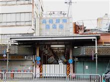 柳ヶ瀬・高島屋南商店街封鎖。