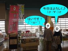 アスラーダ九州出張準備OK! ヾ(*⌒∇⌒)ノ