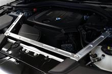 BMW 5シリーズ G30,G31用 ストラットブレース 販売開始