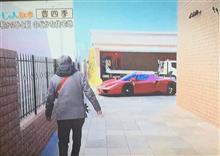 テレビ朝日の「じゅん散歩」を見ていると