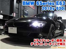 BMW 6シリーズ(E63) ドライブレコーダー取付とコーディング施工