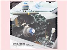 イベント:BMW E36meeting <第4回>