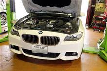 BMW F11 523 メンテナンス ガルフストリーム浜松