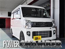 開発中のK-car用パワーチャンバー情報(^^♪