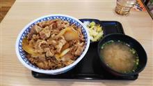 超特盛を食べてみた  #吉野家 #牛丼 #超特盛