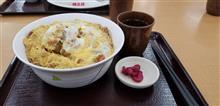 可児・瑞浪オフ会前編 可児・湯の華食堂にて朝からカツ丼を愉しむ