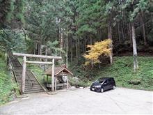 椎葉平家まつりと秋の高千穂巡るツアー2018~その5