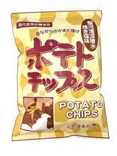 日本一美味い ポテトチップス