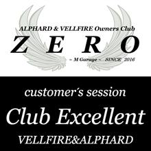 ZERO&Excellent 合同オフ 告知