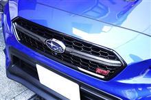 スバル WRX STI/S4用 ドライカーボンフロントグリルカバーとフロントグリルガーニッシュの単体販売始めました!