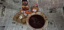 今日の男料理はシチューで・・・(^_-)-☆