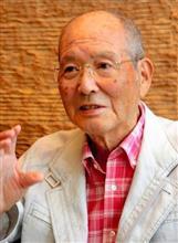 織本順吉さん(92)死去...