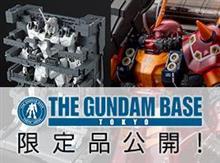 ガンダムベース東京、4月の限定ガンプラ新商品さらに追加!