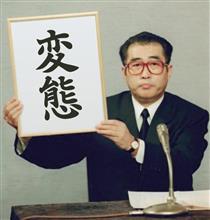 SpeeDhentais.co.jp | カイチョ~のブログ一覧 | - みんカラ