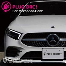 PLUG DRC! For メルセデス New Aクラス