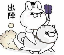 決戦(?)は日曜日(///ω///)
