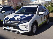 欧州 スペイン で ミツビシ エクリプス クロス の パトカー が 登場 ・・・・
