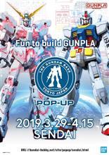 THE GUNDAM BASE TOKYO POP-UP in SENDAI