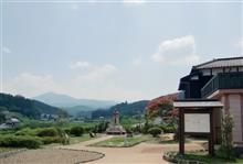 熊本県小国町... この記事が面白かった...