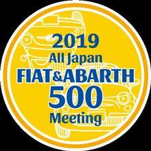 第6.5回 FIAT&ABARTH 500 Meeting 受付開始!