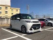 新車TANK ROWENコンプリート 静岡県 ご納車!