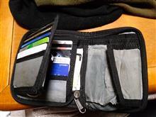 こんな財布を探しています。